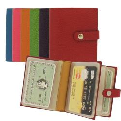 Porte Cartes en cuir personnalisable - 24 cartes gamme Tendance